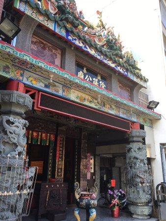Kaiji Yinyang Temple: 開基陰陽公廟