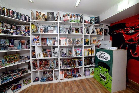 Epic Comics Shop