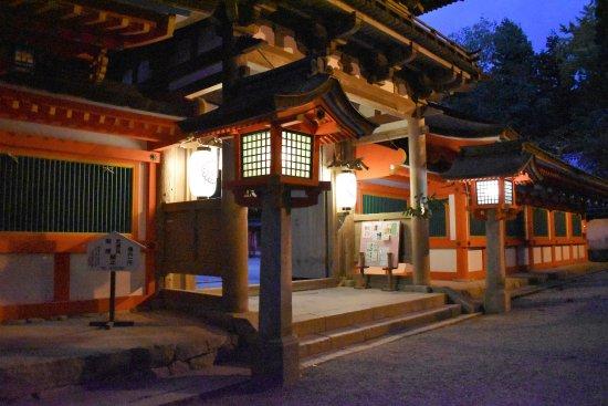 Isonokami Jingu: 石上神宮