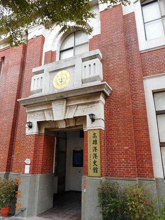 Kaohsiung Harbor Museum