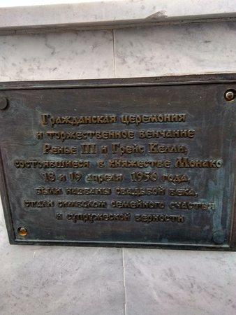 Γιοσκάρ-Ολά, Ρωσία: история семьи