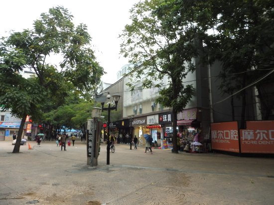 珠海拱北步行街