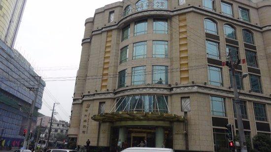 The Bund Hotel: Hotel front