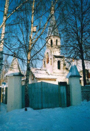 Temple of the New Russian Martyrs