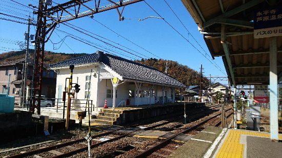 Eiheijiguchi Station Old Building