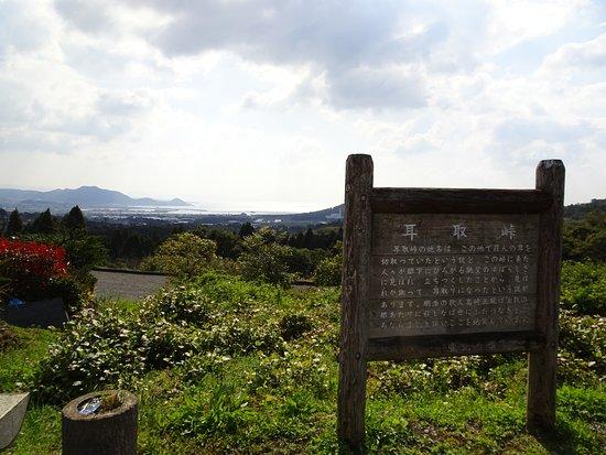 Minamisatsuma, Japón: 耳取峠 (鹿児島県 南さつま市)