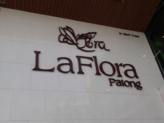 La Flora Resort Patong: PB232407_large.jpg