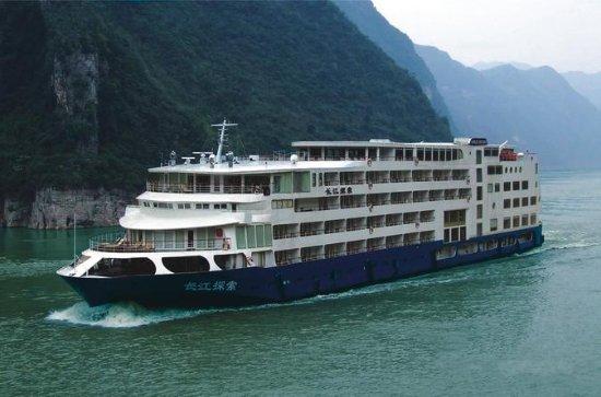 Sanctuary Yangzi Explorer Cruise - 4...