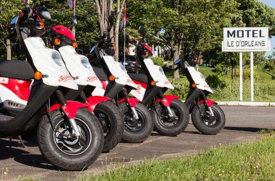 Île d'Orléans Scooter Rental