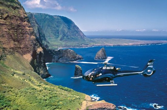 45-Minute Scenic West Maui and...