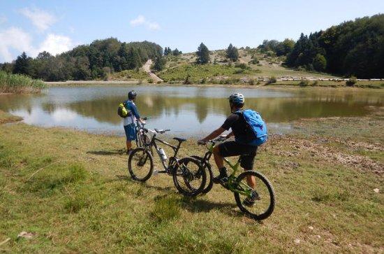 Mountain Bike Adventure in Mount ...
