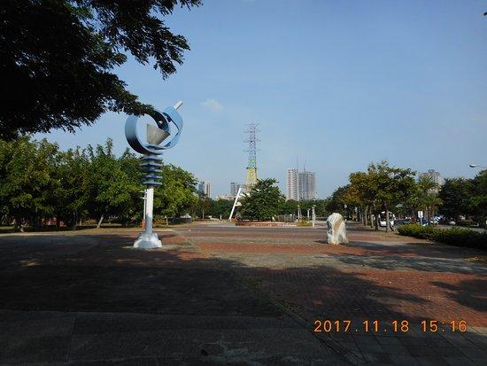 Sanmin Qinzi Park