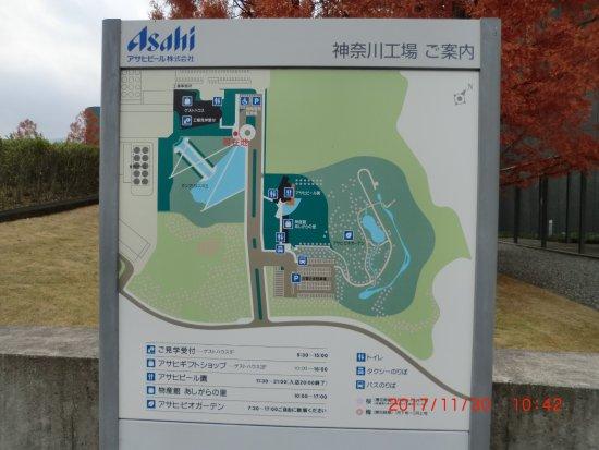 Asahi Brewery Kanagawa Φωτογραφία