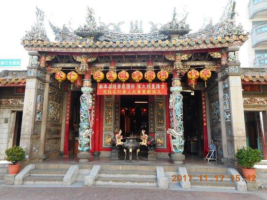 Tian Feng Gong