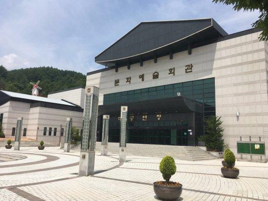 Taebaek, South Korea: 대공연장 입구