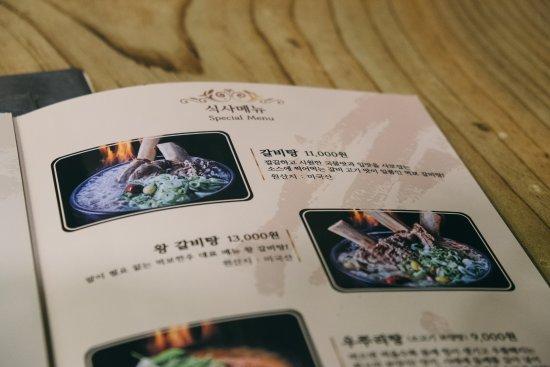 Gwangju, Sør-Korea: 먹보한우
