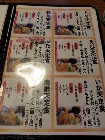 Zdjęcie Takahagi