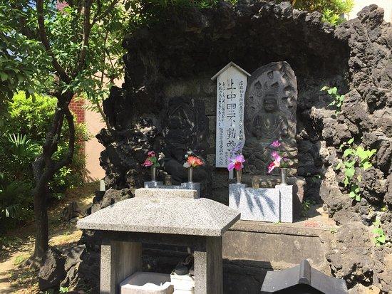 Kaminakazato Nishikata Fudoson
