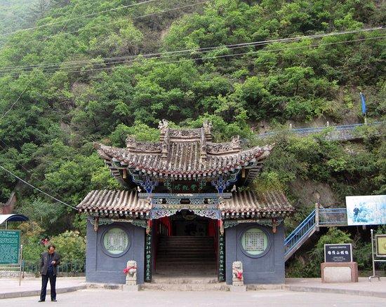 Yuzhong County, China: entry to Xinglong Mountain