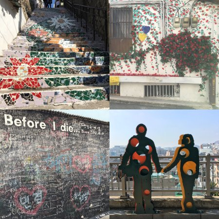 Ihwa mural village seoul all you need to know before for Mural village seoul