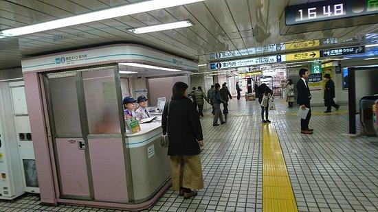 Tokyo Metro Shinjuku Station Passenger information Center