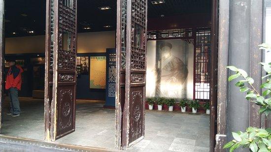 Hefei, China: 李鴻章故居