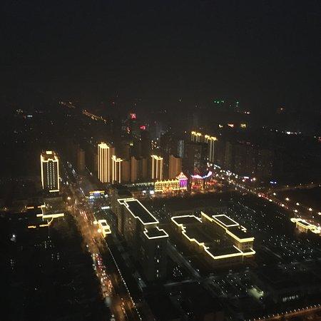 Shijiazhuang, Cina: photo0.jpg