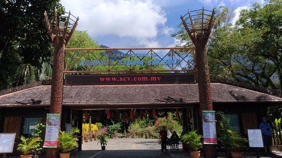 Kulturowa Wioska w Sarawak: Главный вход в деревню