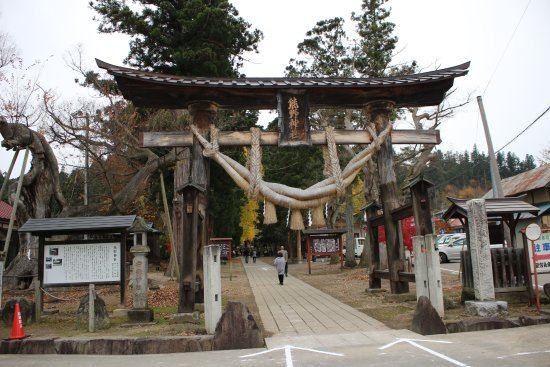Shingu Kumano Shrine Nagatoko