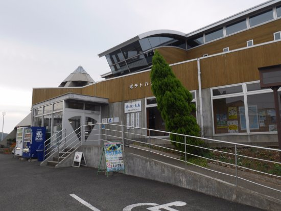 Michi-no-Eki Nagashima