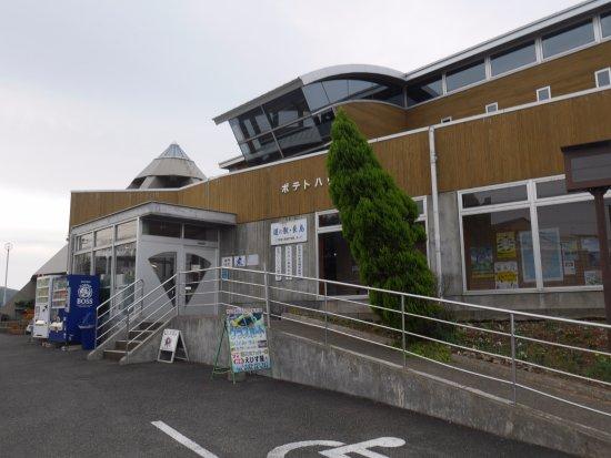 Nagashima-cho, Japon : 道の駅建物