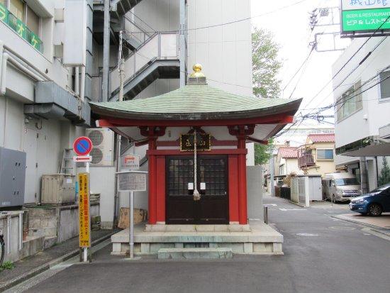 Hongo Yakushi