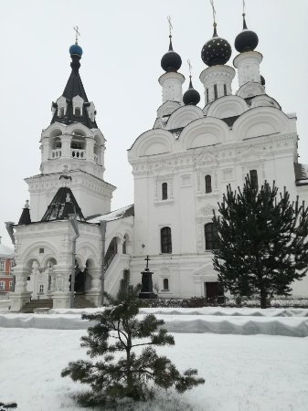 The Monastery of the Annunciation: IMG_20171127_093850_large.jpg