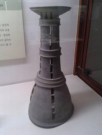 Νταεγκού, Νότια Κορέα: Support en terre cuite