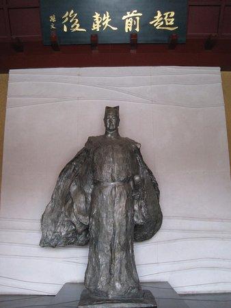 Nanjing, Cina: Zheng He