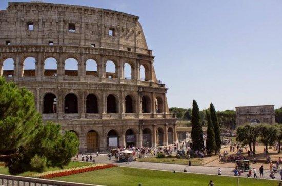 Hoppa över linjen: Colosseum Walking ...