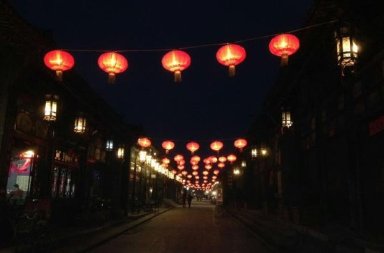 Pingyao Specialities and Candlelight...