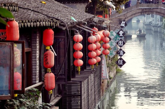Xitang Water Town Private Day Tour...