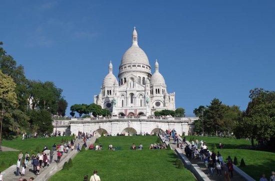 Paris Montmartre : Art, Wine and...