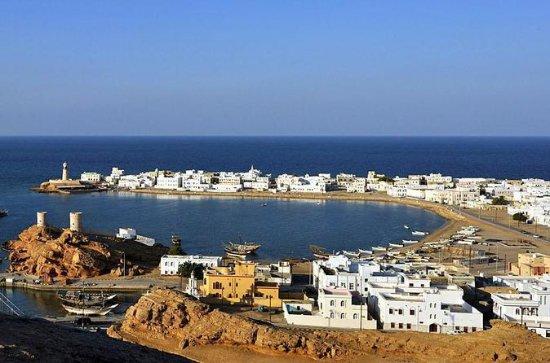 Begegnung Oman 3 Nächte 4 Tage
