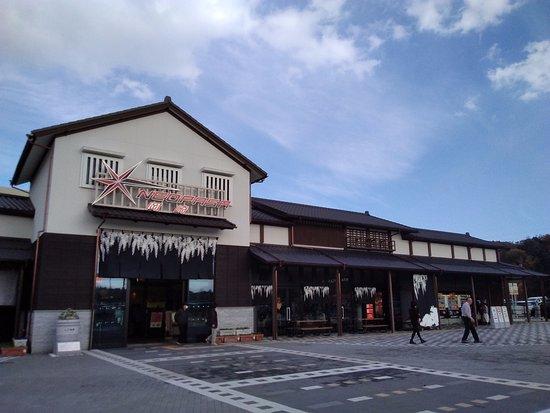 Neopasa Okazaki Inbound Line Area Concierge