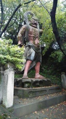 Tokai Φωτογραφία