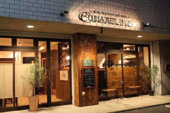 Kusatsu, Japon : 滋賀県草津市にある生パスタと自家製生ハムのイタリア料理店