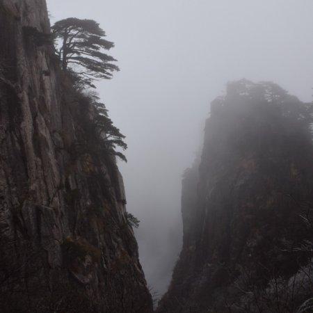 Mt. Huangshan (Yellow Mountain): photo1.jpg