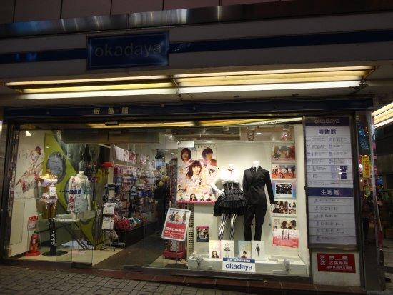 Okadaya Shinjuku Honten