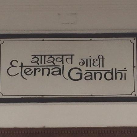 Gandhi Smriti: photo0.jpg