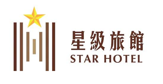 星級旅館STAR HOTEL