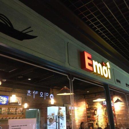 emoi hapjeong ソウル の口コミ5件 トリップアドバイザー