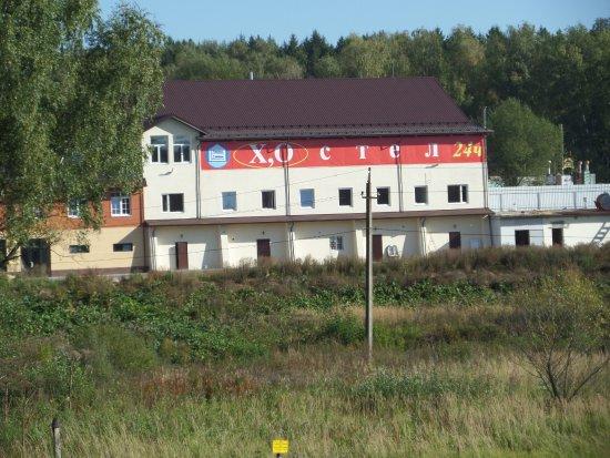 Balabanovo, รัสเซีย: вид с Киевского шоссе