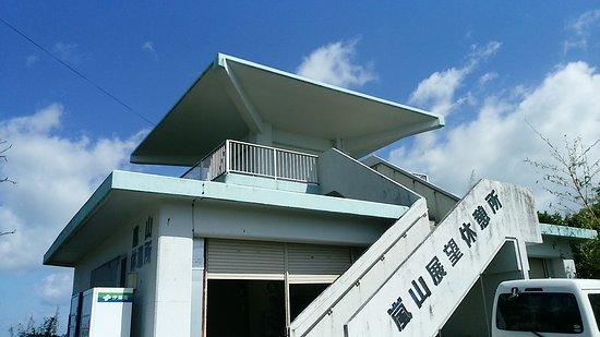 Arashiyama Observation Deck